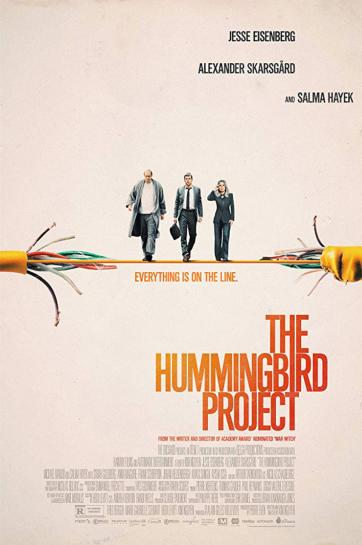 پروژه مرغ مگس خوار