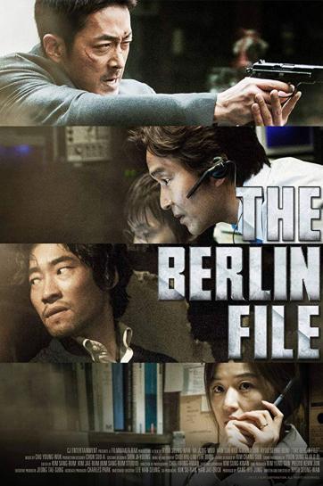 پرونده برلین