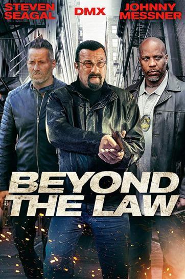 فراتر از قانون