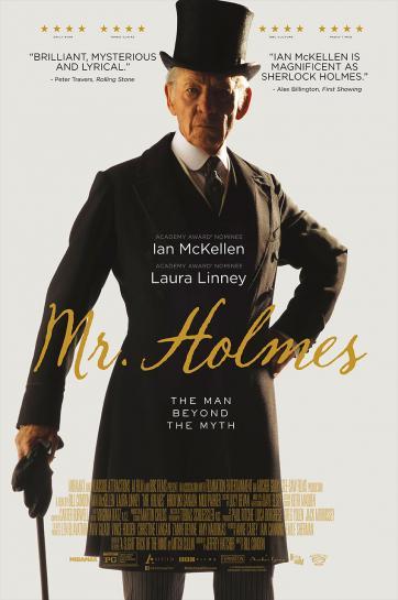 آقای هلمز