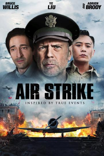 حمله هوایی