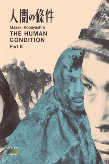 وضعیت بشر 3: دعای یک سرباز