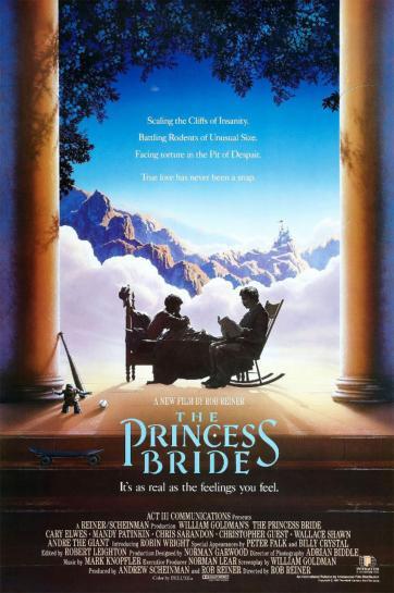 عروس شاهزاده