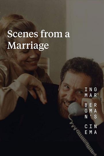 صحنههایی از یک ازدواج