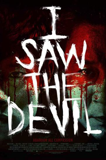 من شیطان را دیدم