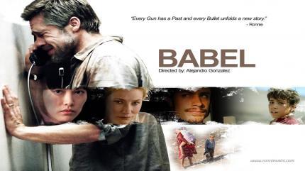 تریلر فیلم بابل