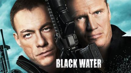تریلر فیلم آب سیاه
