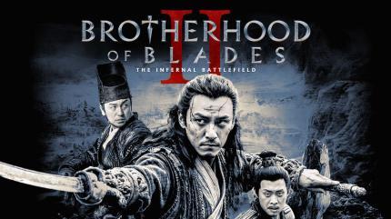 تریلر فیلم انجمن برادری شمشیرها 2