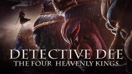 تریلر فیلم کاراگاه دی: چهار پادشاه آسمانی