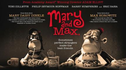 تریلر انیمیشن مری و مکس