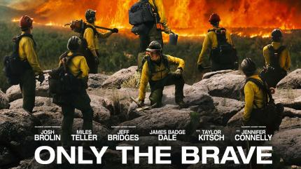 تریلر فیلم تنها شجاعان