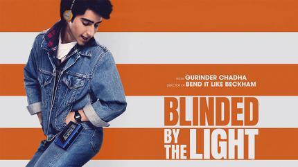 تریلر فیلم کور شده با نور