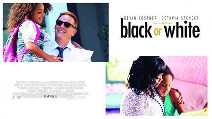 تریلر فیلم سیاه یا سفید