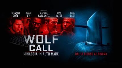 تماس گرگ