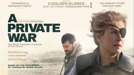 تریلر فیلم یک جنگ خصوصی