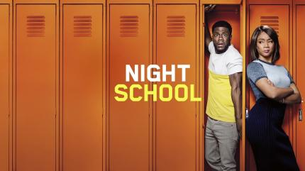تریلر فیلم مدرسه شبانه