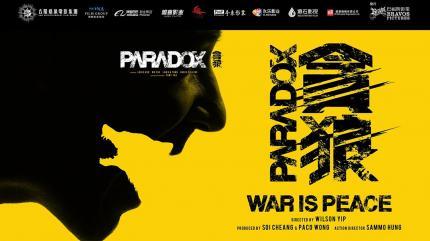 تریلر فیلم منطقه کشتار 3: پارادوکس