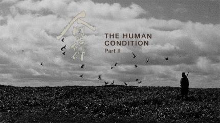 تریلر فیلم وضعیت بشر 2: جادهای به جاودانگی