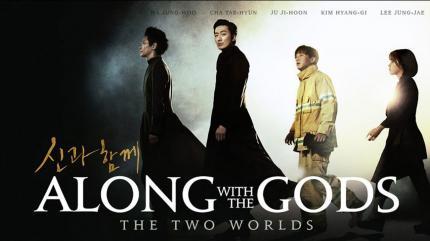 تریلر فیلم در پیشگاه خدایان: دو جهان