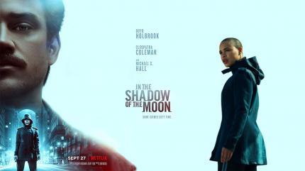 تریلر فیلم در سایه ماه