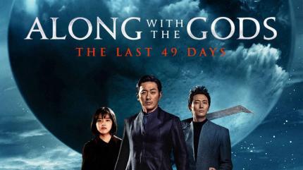 تریلر فیلم در پیشگاه خدایان: 49 روز آخر