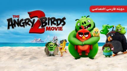 فیلم پرندگان خشمگین 2