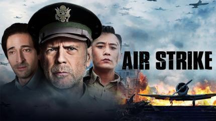 تریلر فیلم حمله هوایی