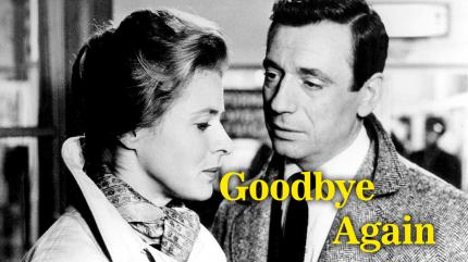 تریلر فیلم دوباره خداحافظ