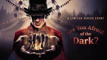 آیا از تاریکی میترسی؟