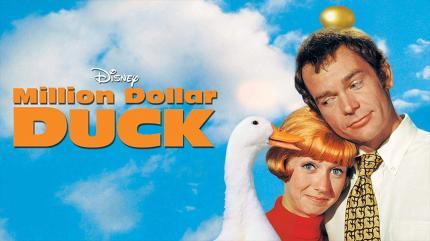 اردک میلیون دلاری