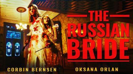 عروس روسی