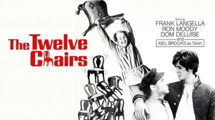 دوازده صندلی