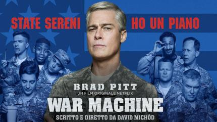 ماشین جنگ