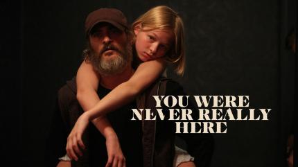 تو واقعا هرگز اینجا نبودی