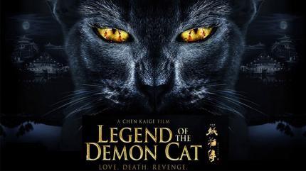 افسانه گربه شیطانی