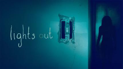 چراغ های خاموش